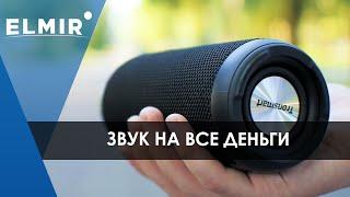 Как звучат бюджетные портативные колонки? | Выбираем лучшую за свои деньги | Elmir.ua
