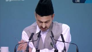 Urdu Speech: Relation of Love and Affection between Husband and Wife ~ Jalsa Salana Germany 2012