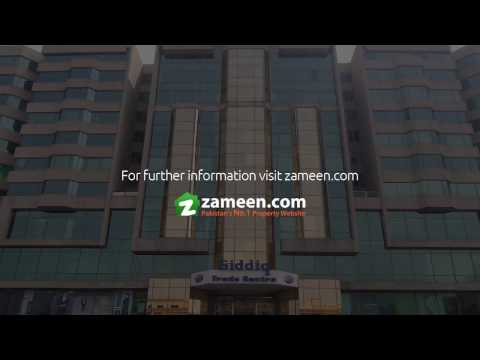 OFFICE AVAILABLE FOR SALE IN SIDDIQ TRADE CENTER GULBERG LAHORE