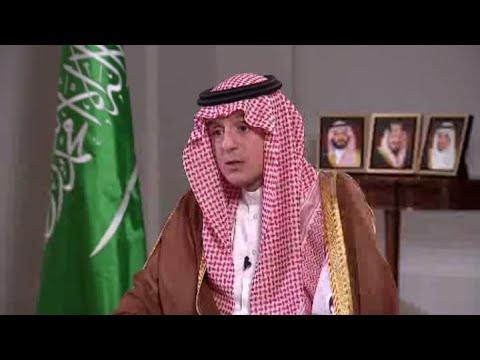 Iran responsible for 'attack against the world': Saudi Arabia's Al-Jubeir