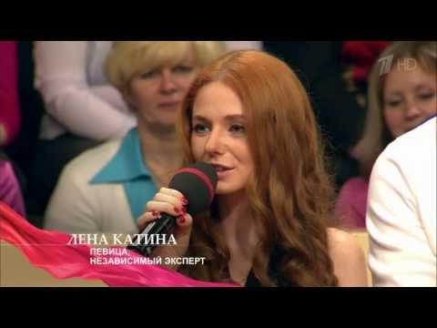 Передача Модный приговор на первом канале смотреть онлайн