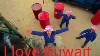 YouTube funny and cute arabic kids music song - Kuwaiti folklore Kuwaiti song lyrics