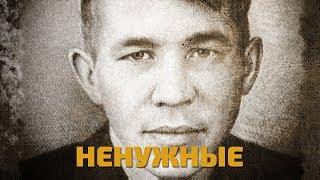 Легенды советского сыска. Ненужные