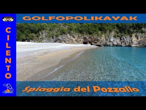 GOLFOPOLIKAYAK: Cilento, Marina di Camerota, Spiaggia del Pozzallo