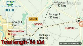 Delhi Meerut Expressway Route Map