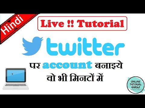 How to create account on twitter | How to create twitter account | Hindi | 2018 || by OTG