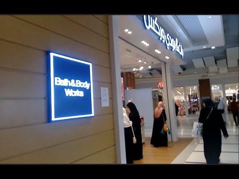 Vlog Makkah #4 : Abraj Al Bait towers , Bath and Body works || مكة: أبراج البيت، باث& بودي وركس
