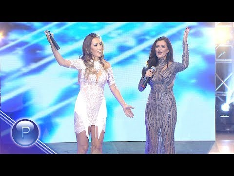 DJENA & PRESLAVA - TUK ZHENA MU PAZI / Джена и Преслава - Тук жена му пази, live 2017