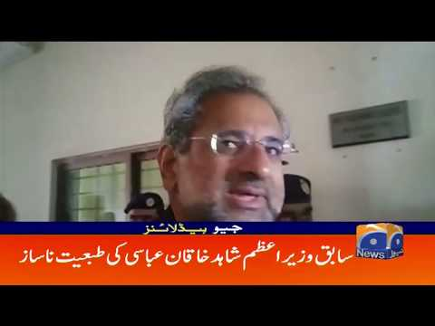 Geo Headlines 12 PM | 2nd November 2019