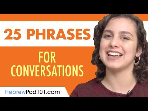 25 Hebrew Phrases To Use In A Conversation
