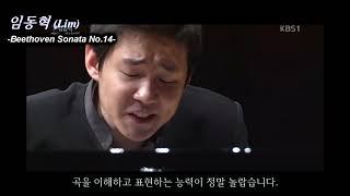 세계 최고의 피아니스트들 Top 10