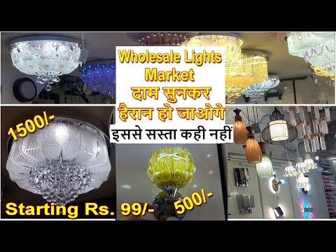 Lights Wholesale Market | Explore : Chandlers Lights, Decoration Lights, Fancy Lights In Cheap Price