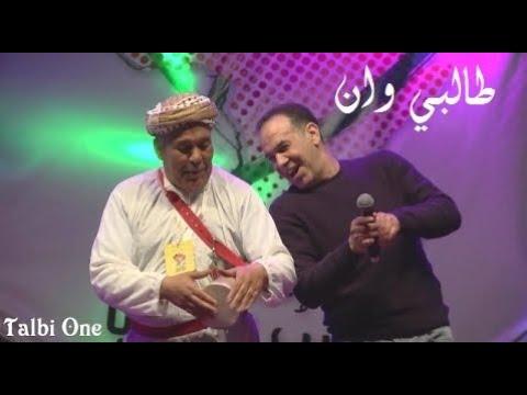 Best Reggada Talbi One concert Maroc'Africa Oujda 2017 طالبي وان سهرة مغرب افريقيا ركادة