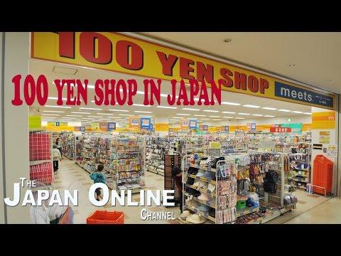 100 Yen Store in Japan (Japanese $1.00 store)
