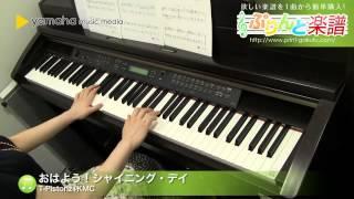 使用した楽譜はコチラ→http://www.print-gakufu.com/score/detail/90406...