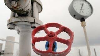 Эксперт - о перспективах добычи газа в Украине