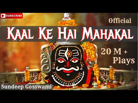 Rudra Shiva Tandava HD New Song | Sundeep Gosswami feat. Lord Shiva