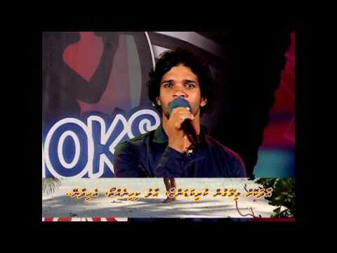 VTV Karaoke Challenge - Kulhudhuffushi Edition Episode 2 of 5