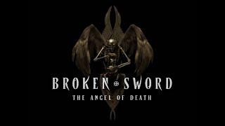 BROKEN SWORD IV : THE ANGEL OF DEATH  /  SECRETS OF THE ARK - Debut Trailer
