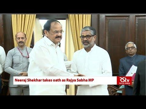 Neeraj Shekhar takes oath as Rajya Sabha MP