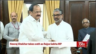 Neeraj Shekhar takes oath as Rajya Sabha MP