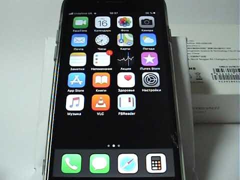 Сканирование QR-када при помощи IPhone