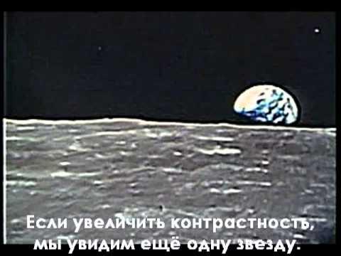 До луны ещё никто не долетал или Аполлон 8—ХЕРНЯ