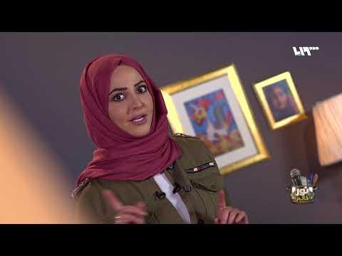 وراء كل رئيس عربي عظيم حليفة عظيمة   نور خانم