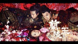 Mayday五月天【入陣曲】-中視[蘭陵王]片頭曲官方首播版