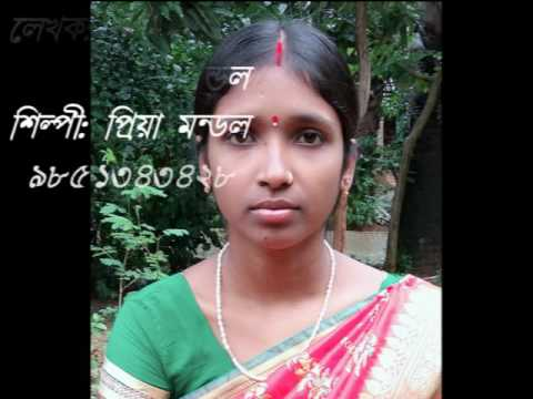 PRIYA MONDAL| bengali falk song| song about maa