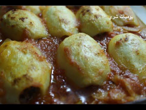 يوميات شري طريقة عمل بطاطس محشيه باللحمه المفرومه