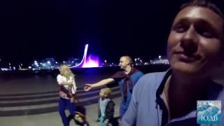 Наша туса в Олимпийском парке. SOCHI-ЮДВ   Недвижимость Cочи   ЖК Сочи