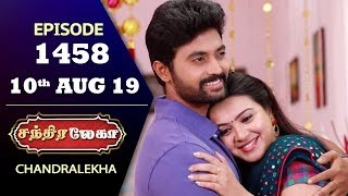 CHANDRALEKHA Serial | Episode 1458 | 10th Aug 2019 | Shwetha | Dhanush | Nagasri | Arun | Shyam