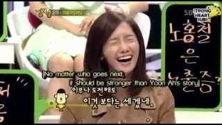 Yoona cut on Strong Heart - Story & Seunggi moments (eng) - Stafaband