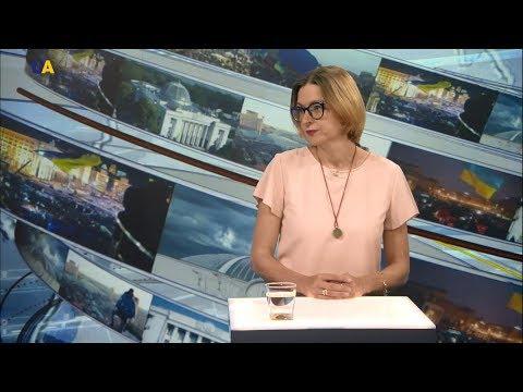 Согласно Конституции, президент не имеет права инициировать проведение референдума, – Юлия Кириченко