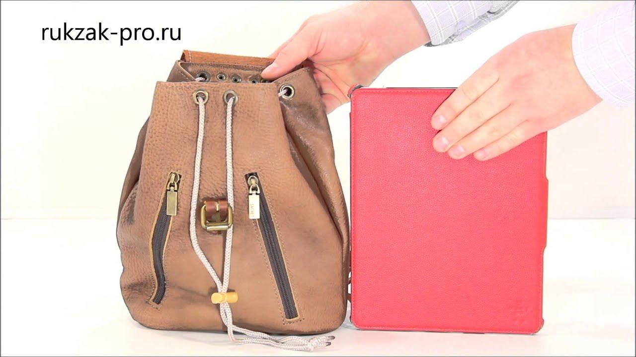 Кожаные рюкзаки на одну шлейку (рюкзаки на моношлейке), полноценные кожаные рюкзаки, огромный выбор цветов. Женские кожаные рюкзаки италия. Арт: jz_carbon_min. Купить. Женский кожаный рюкзак jizuz baby sport, мультиколор, компактный · женский кожаный рюкзак jizuz baby sport, мульти.