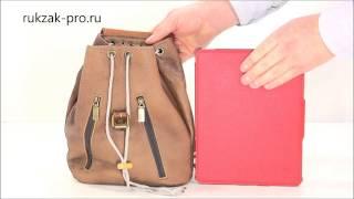 Кожаный женский рюкзак Жоли(Купить данный рюкзак Вы можете в нашем интернет-магазине Rukzak-pro.ru: ..., 2015-03-01T16:27:15.000Z)