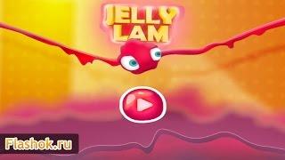 ► Jelly Lam - обзор игры от Flashok ru. Онлайн игра Джелли Лам.