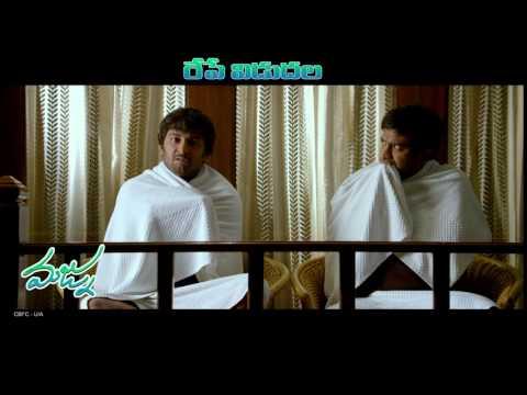 Majnu release promo 2 | Nani |Anu Emmanuel | Priya S Ludhani