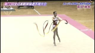 2015全日本新体操女子個人種目別決勝-リボン
