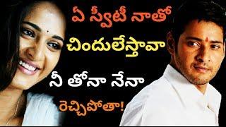 Mahesh babu upcoming movie in the anushka shetty | bharat anu nenu |