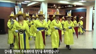 20140320 (영등포구) 영등포문화원 민속예술단 주…