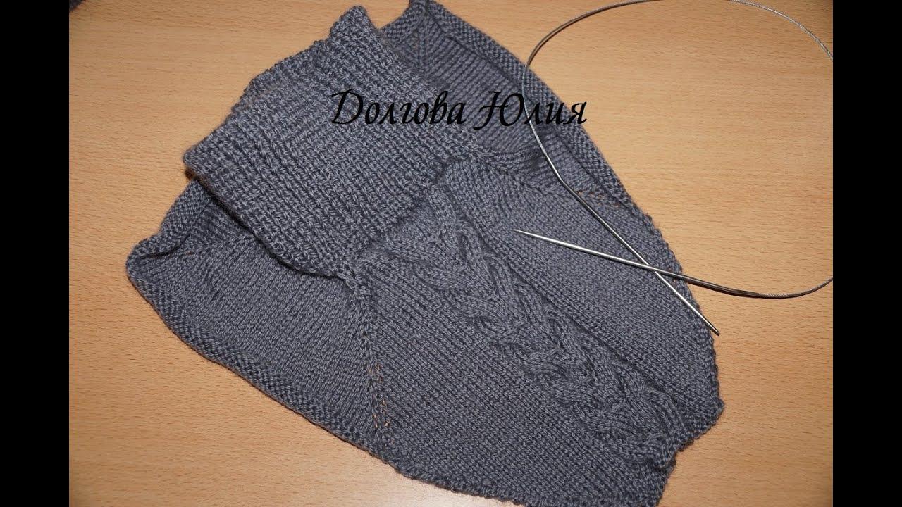 схема вязания манишки для женщины