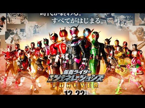 Kamen Rider Heisei Generations Forever- Trailer (English Subs)