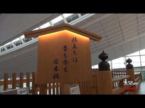 พาชมสนามบินฮาเนดะ Haneda airport
