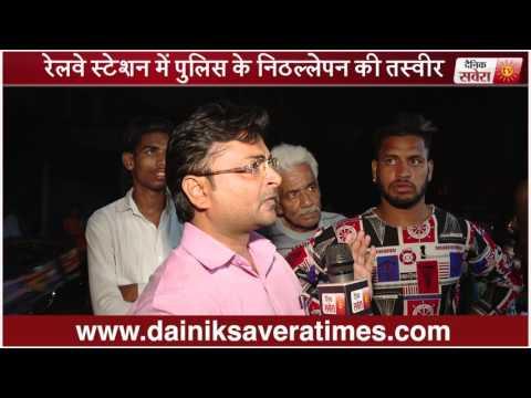 Dainik Savera Night Survey in Jalandhar