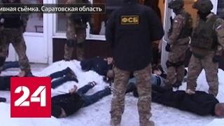 В Саратове задержали банду торговцев оружием