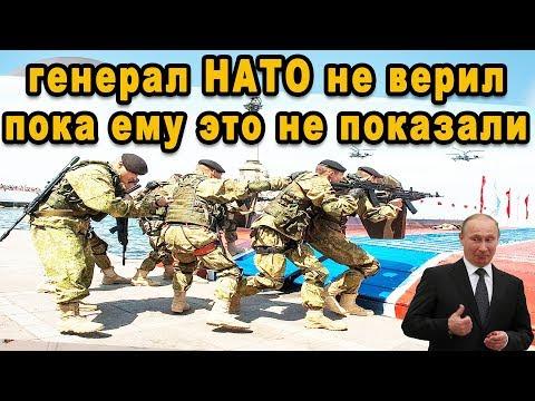 Генералы НАТО бросились