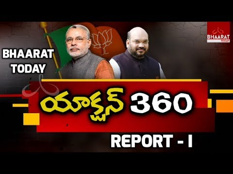 Gujarat Assembly Elections 2017 | PM Modi and Amit Shah' s Plans | Telugu States | BT Report - 1