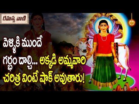 History Of Nidanampati Sri Lakshmi Ammavari Temple Guntur - Rahasyavaani